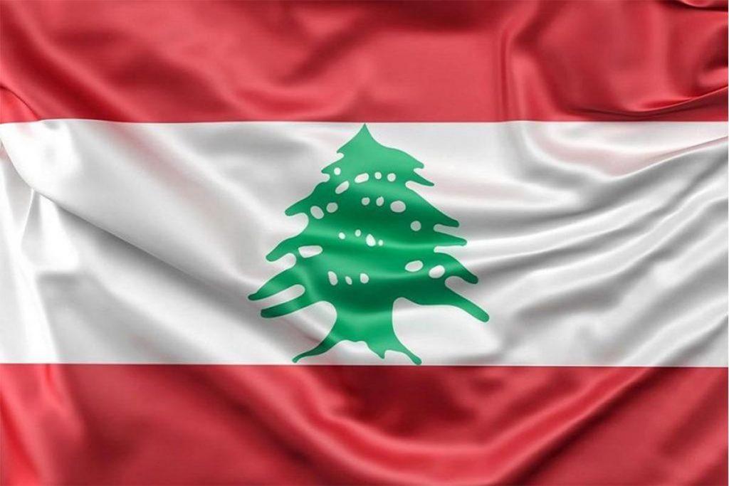 اخذ ویزا لبنان