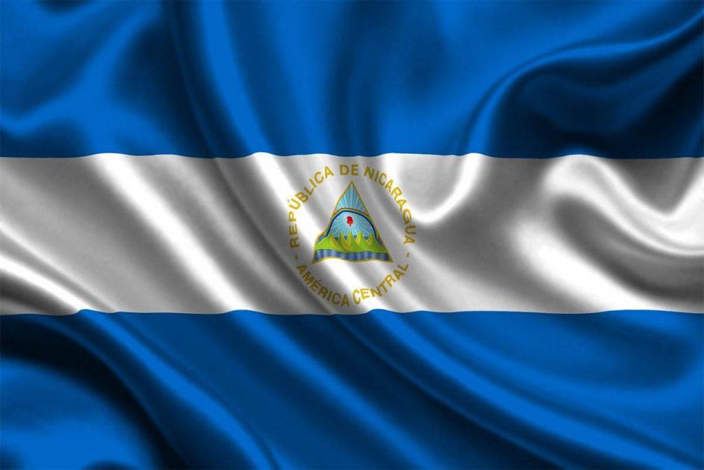 اخذ ویزا نیکاراگوئه
