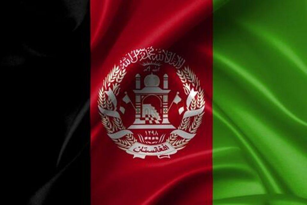 افتتاح حساب بانکی در افغانستان