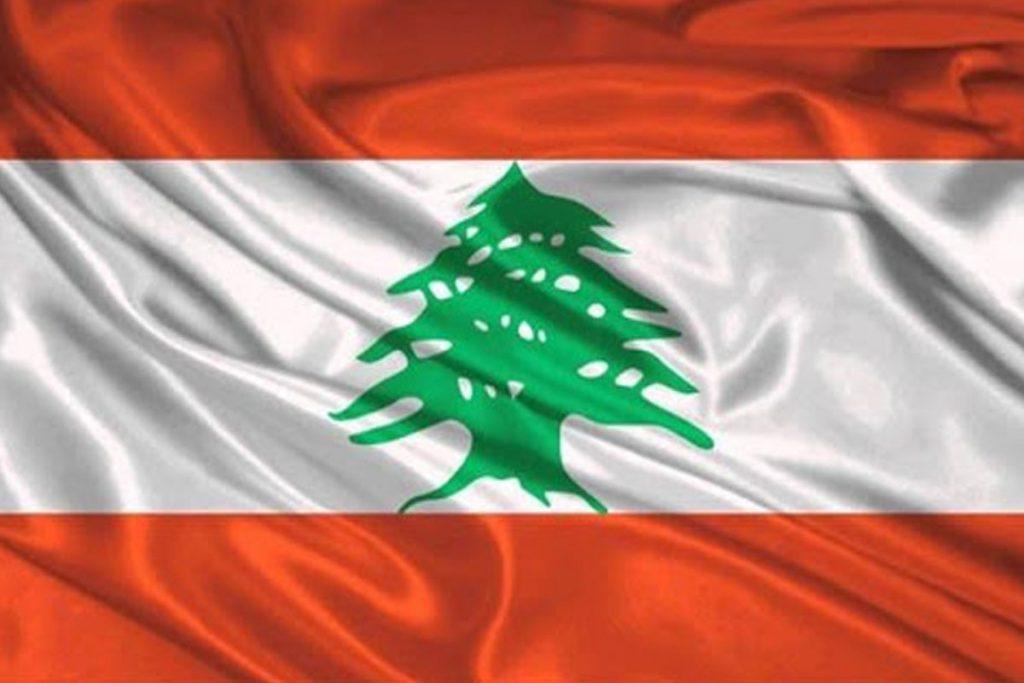 افتتاح حساب بانکی در لبنان