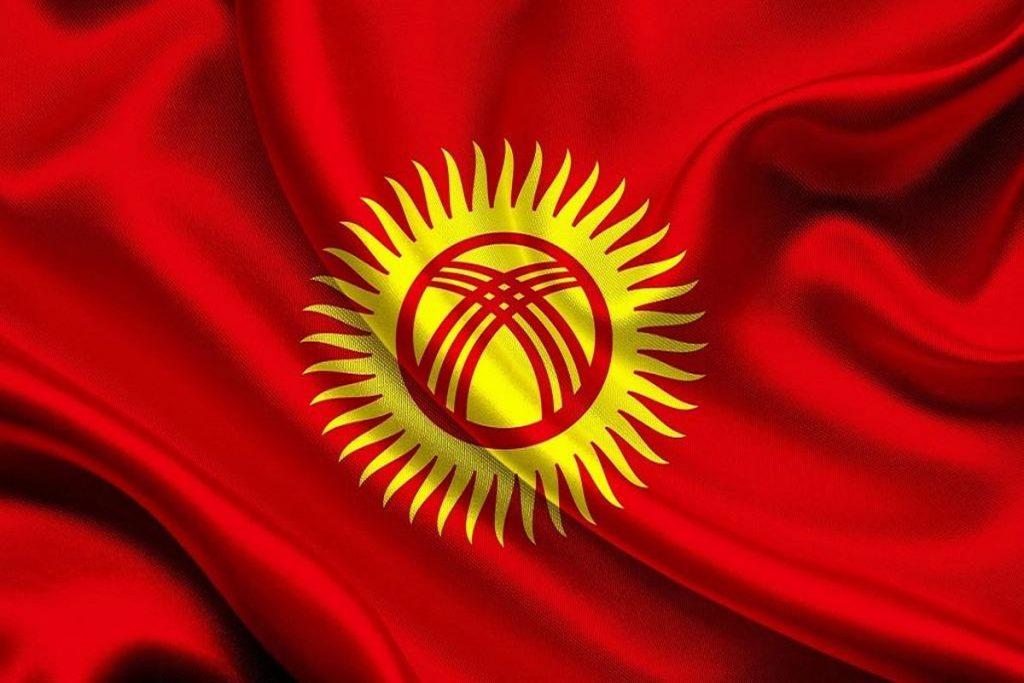 افتتاح حساب بانکی در قرقیزستان