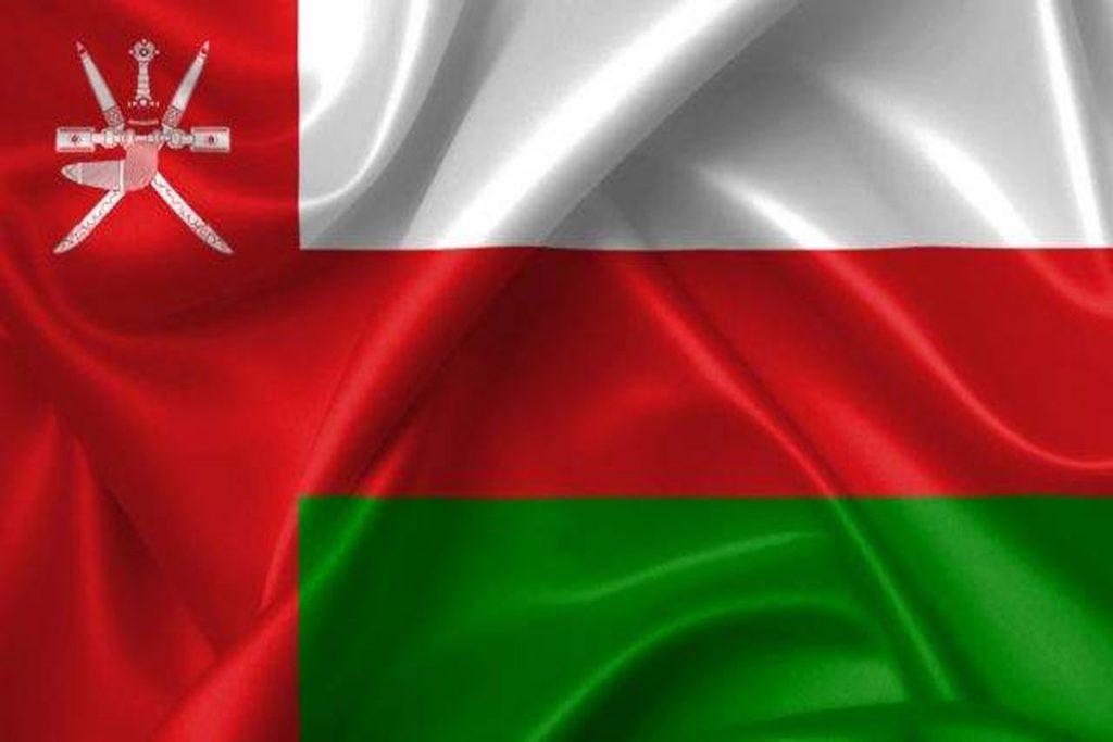 افتتاح حساب بانکی در عمان