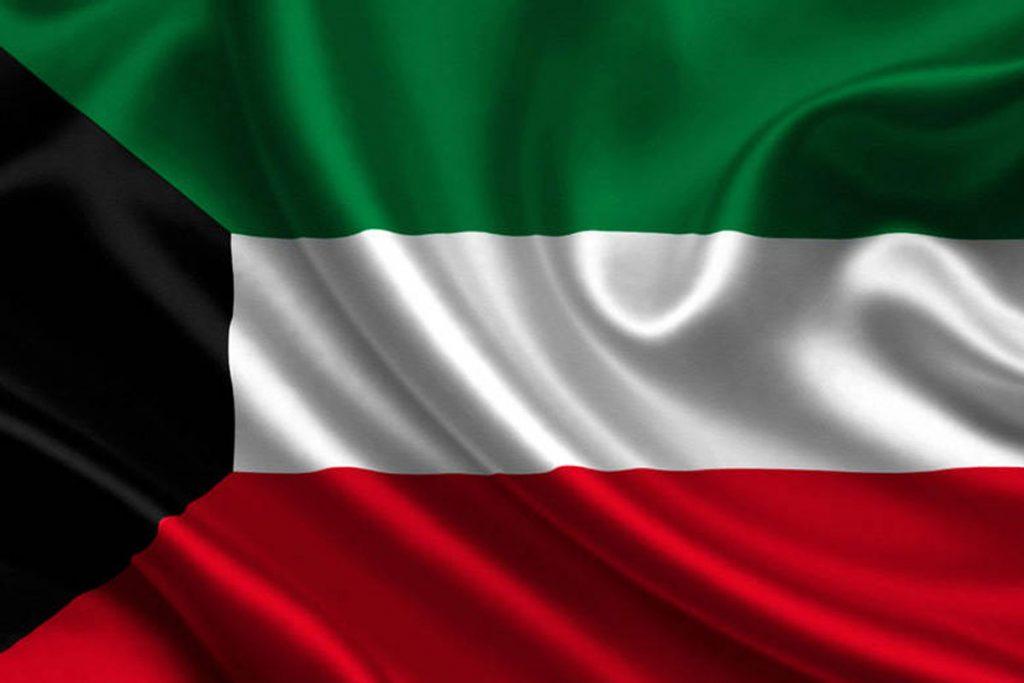 افتتاح حساب بانکی در کویت