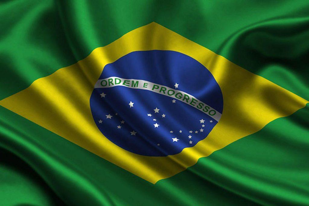 مهاجرت و اخذ اقامت برزیل
