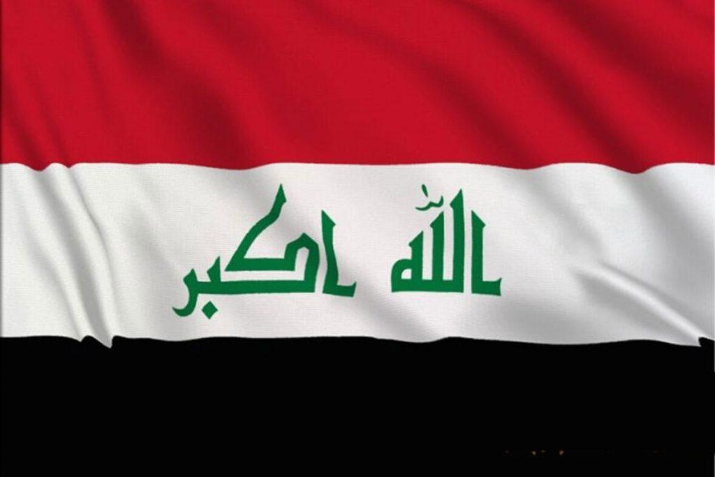 تحصیل در کشور عراق