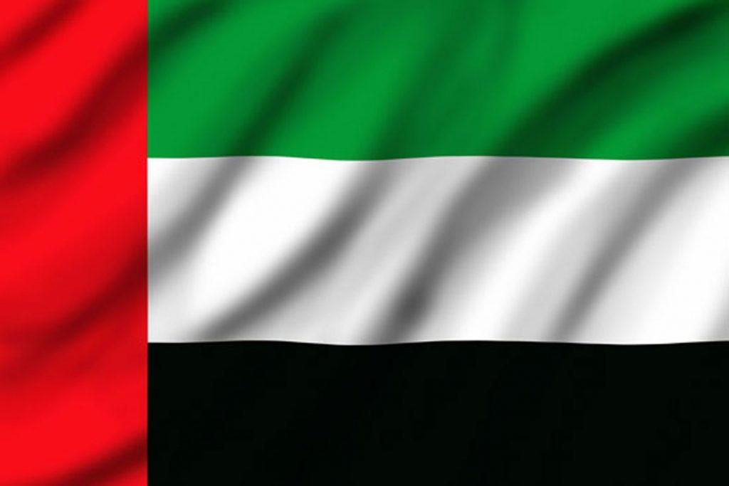 تحصیل در کشور امارات