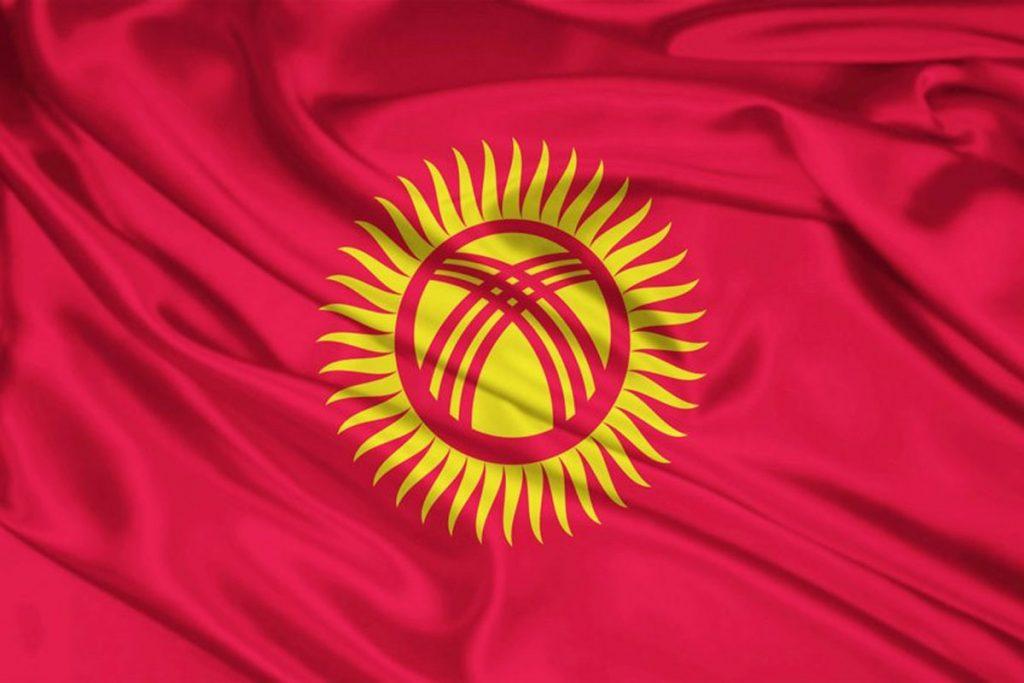 تحصیل در کشور قرقیزستان