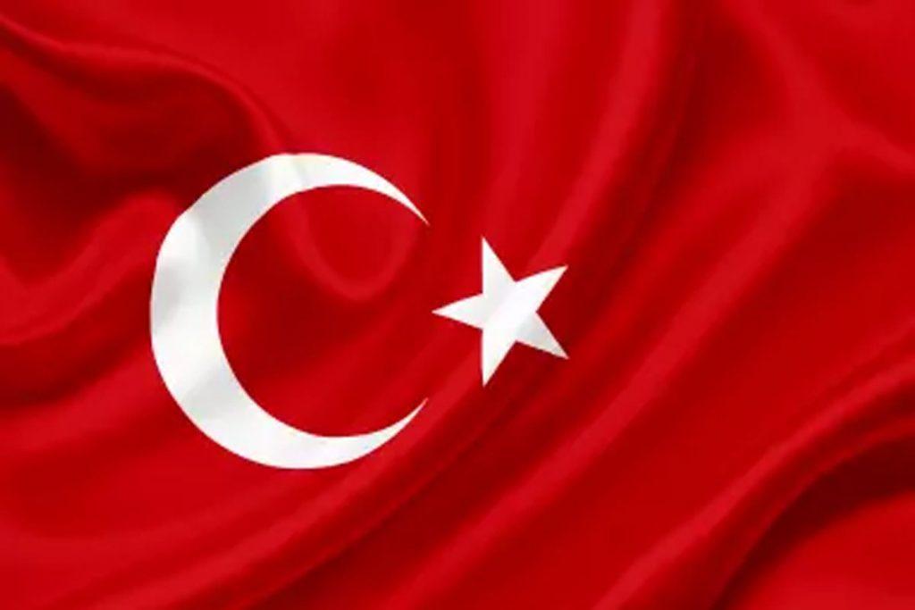 تحصیل در کشور ترکیه