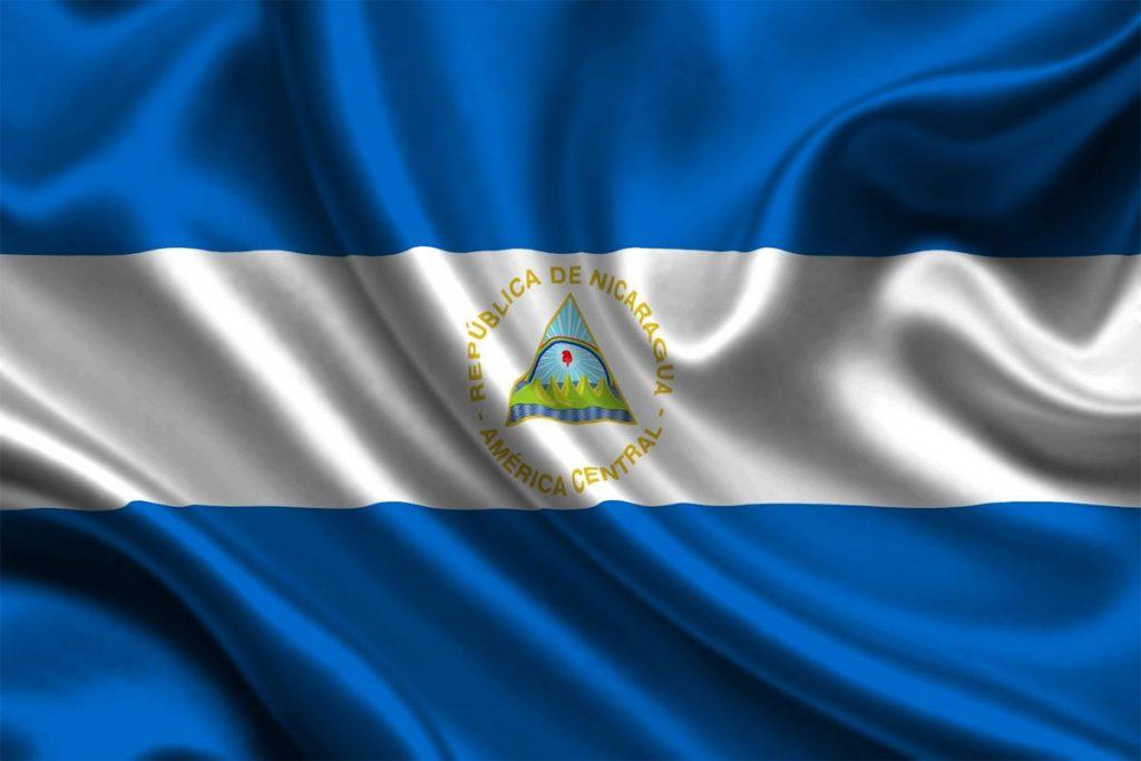 افتتاح حساب بانکی در نیکاراگوئه