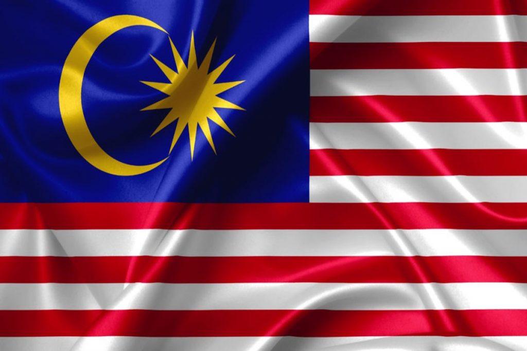 خرید ملک در مالزی