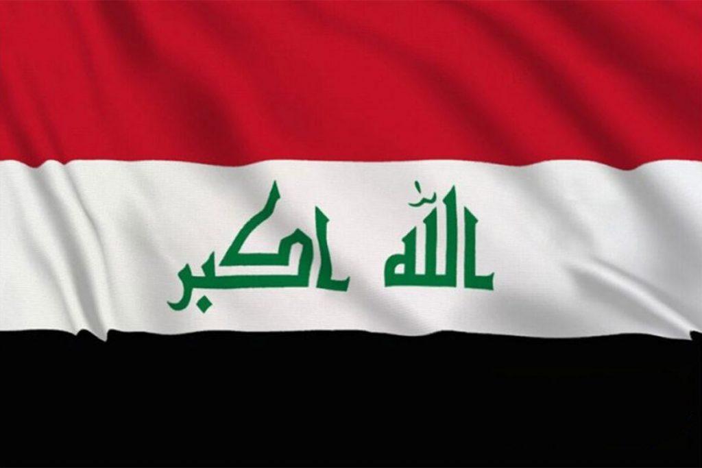 امور حقوقی در عراق