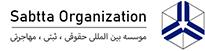 cropped 01 - تحصیل در کشور بحرین