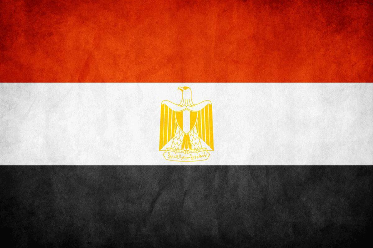 ثبت شرکت در کشور مصر