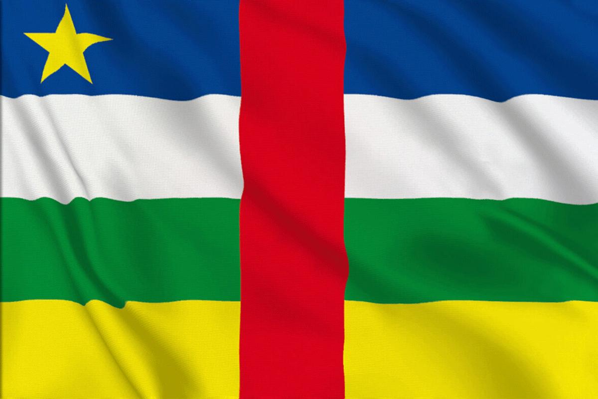 ثبت شرکت در کشور جمهوری آفریقای مرکزی
