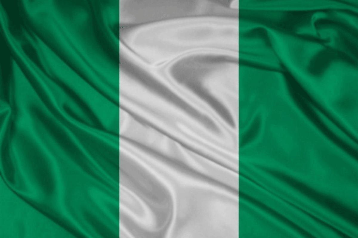 ثبت شرکت در کشور نیجریه