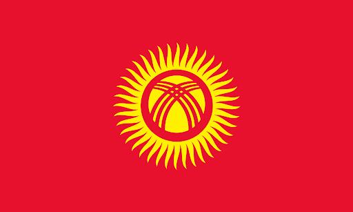 پرچم قرقیزستان