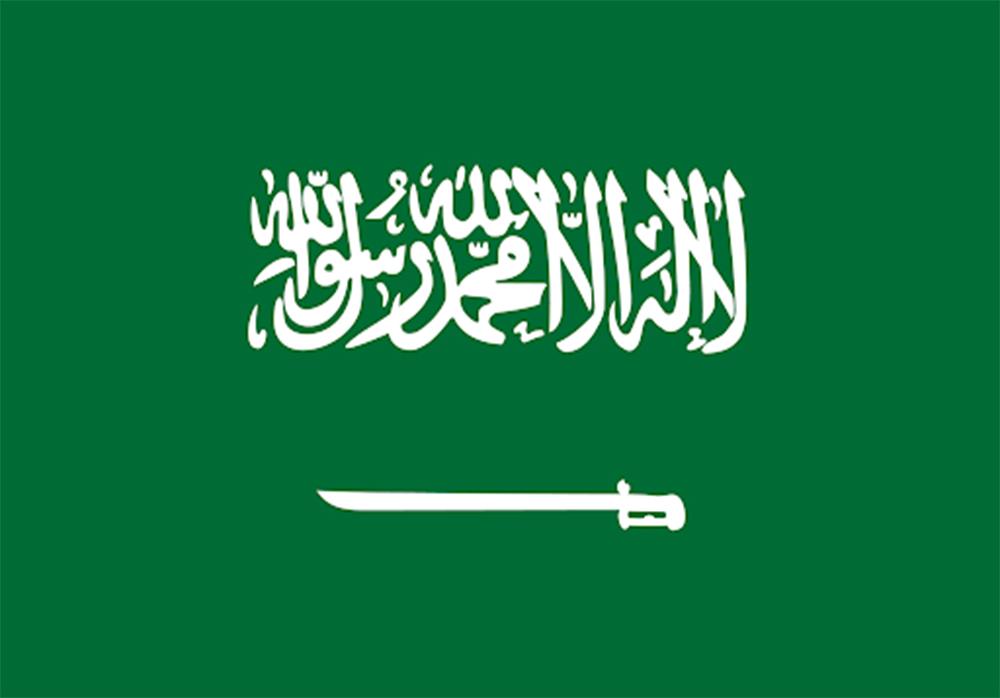 پرچم عربستان
