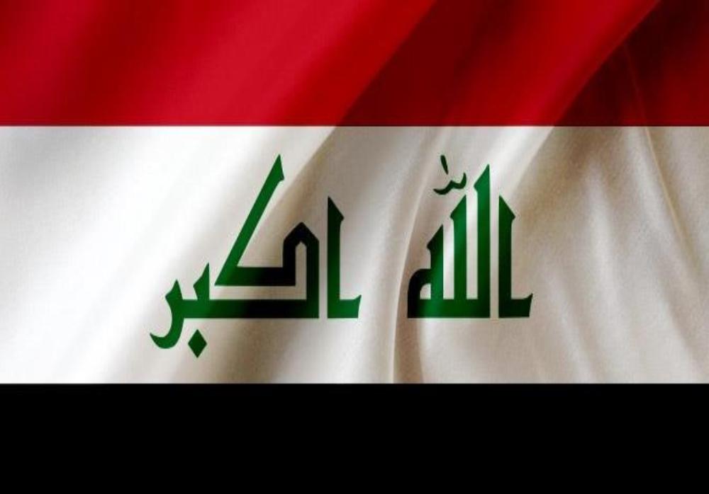 ثبت شرکت در کشور عراق
