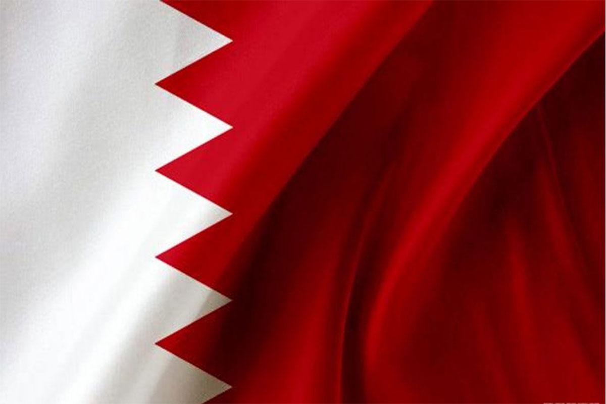 اخذ ویزا بحرین