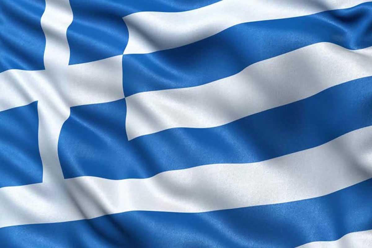 اخذ ویزا یونان