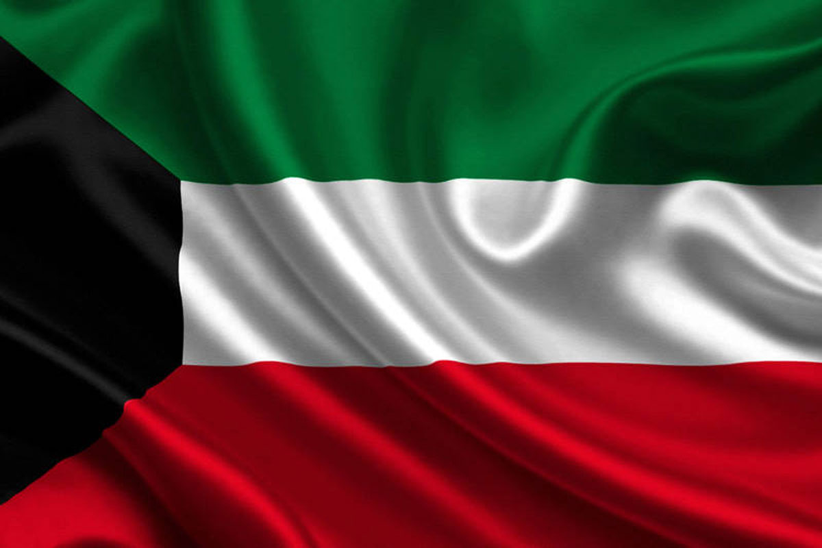 اخذ ویزا کویت