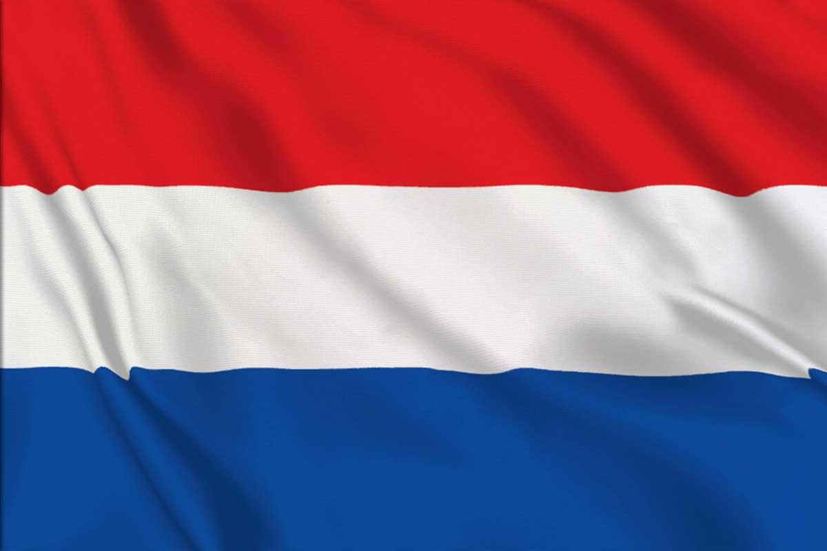 اخذ ویزا هلند