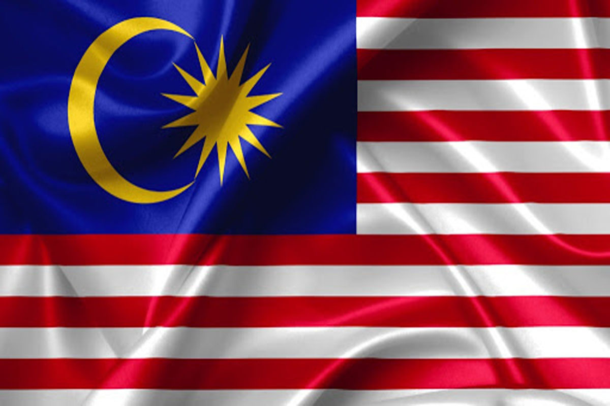 مهاجرت و اخذ اقامت مالزی