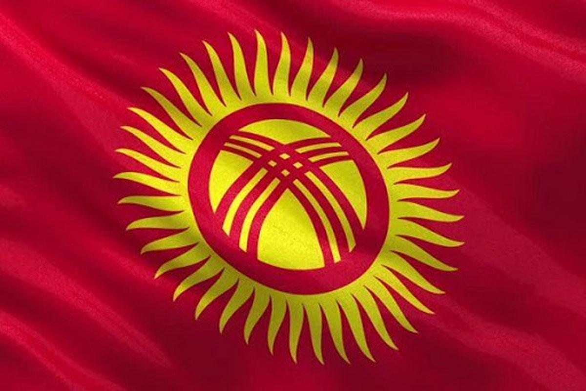 مهاجرت و اخذ اقامت قرقیزستان