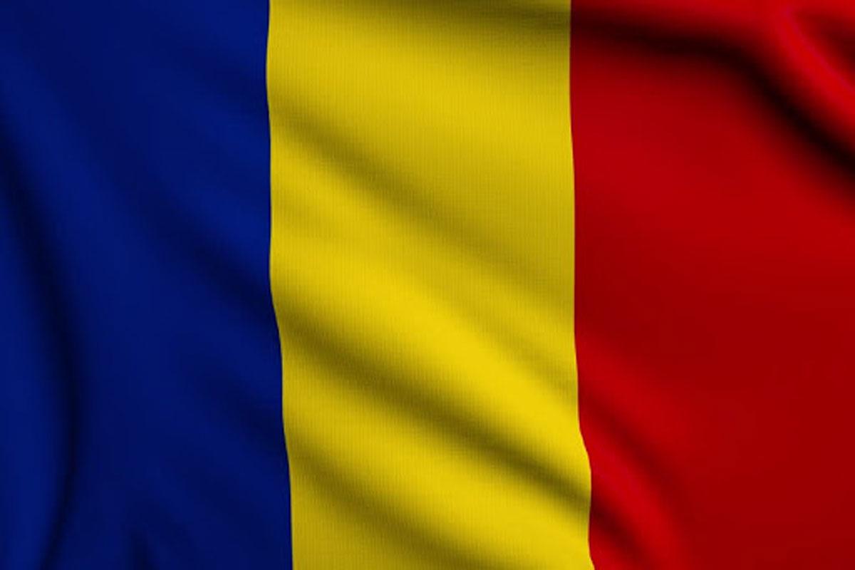 مهاجرت و اخذ اقامت رومانی