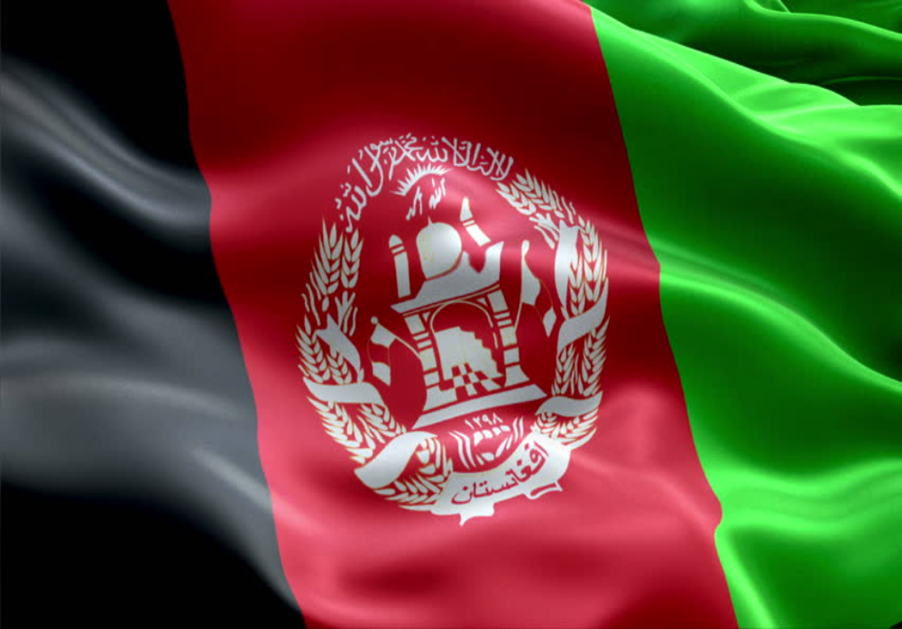 ثبت شرکت در افغانستان