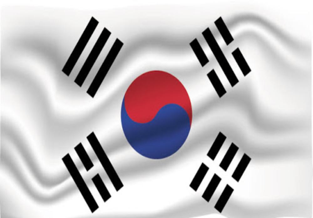 ثبت شرکت در کشور کرهی جنوبی