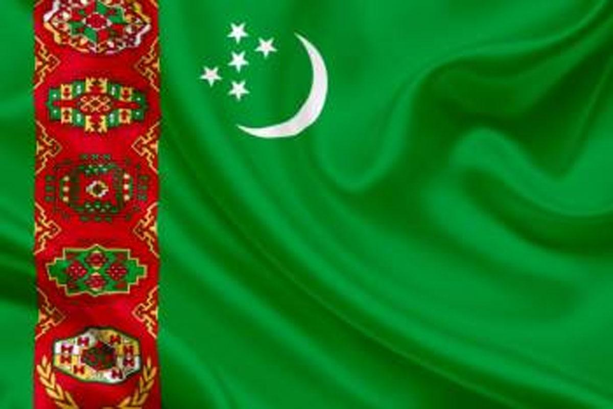 مهاجرت و اخذ اقامت ترکمنستان