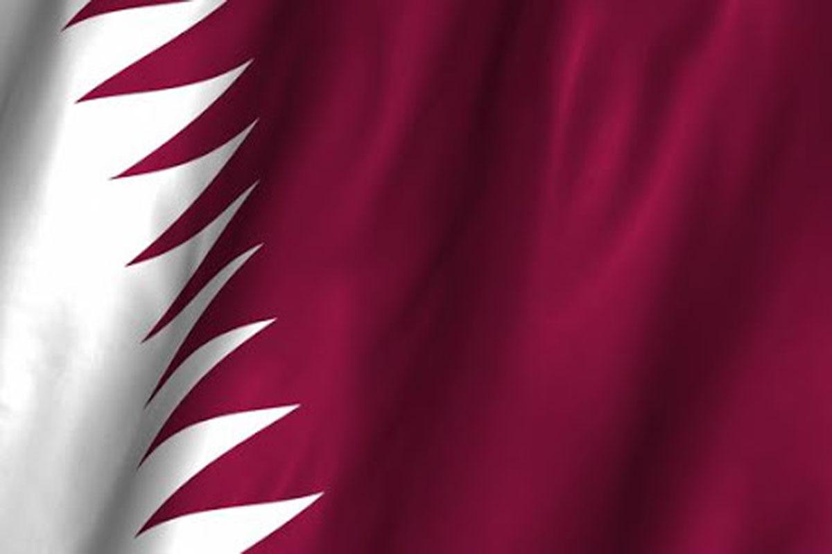 Untitled 2 33 - مهاجرت و اخذ اقامت قطر