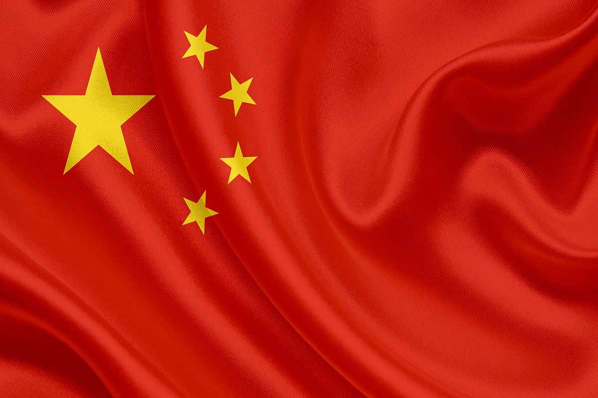 اخذ ویزا چین