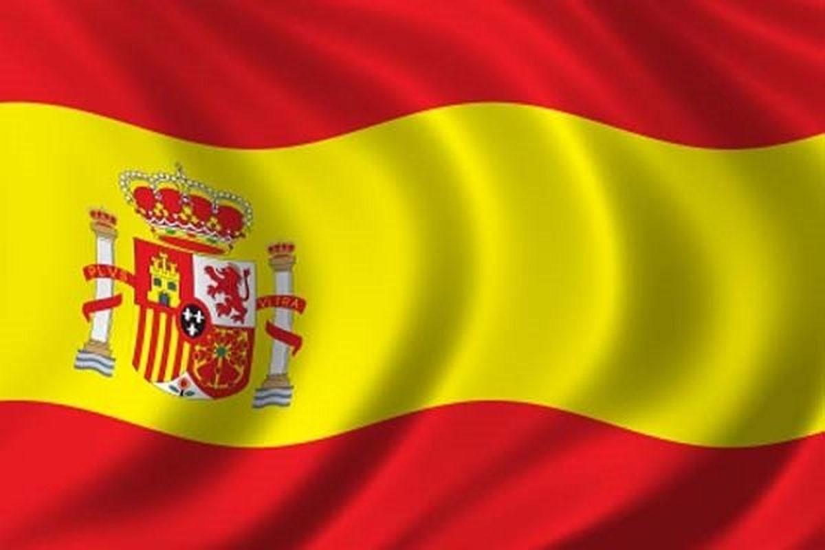 اخذ ویزا اسپانیا