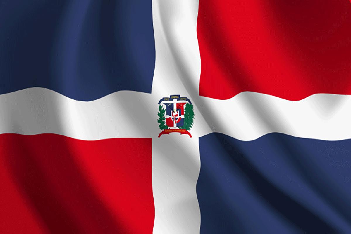 ثبت شرکت در کشور جمهوری دومنیکن