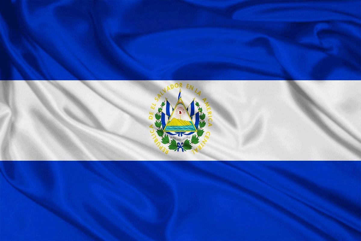 ثبت شرکت در کشور السالوادور