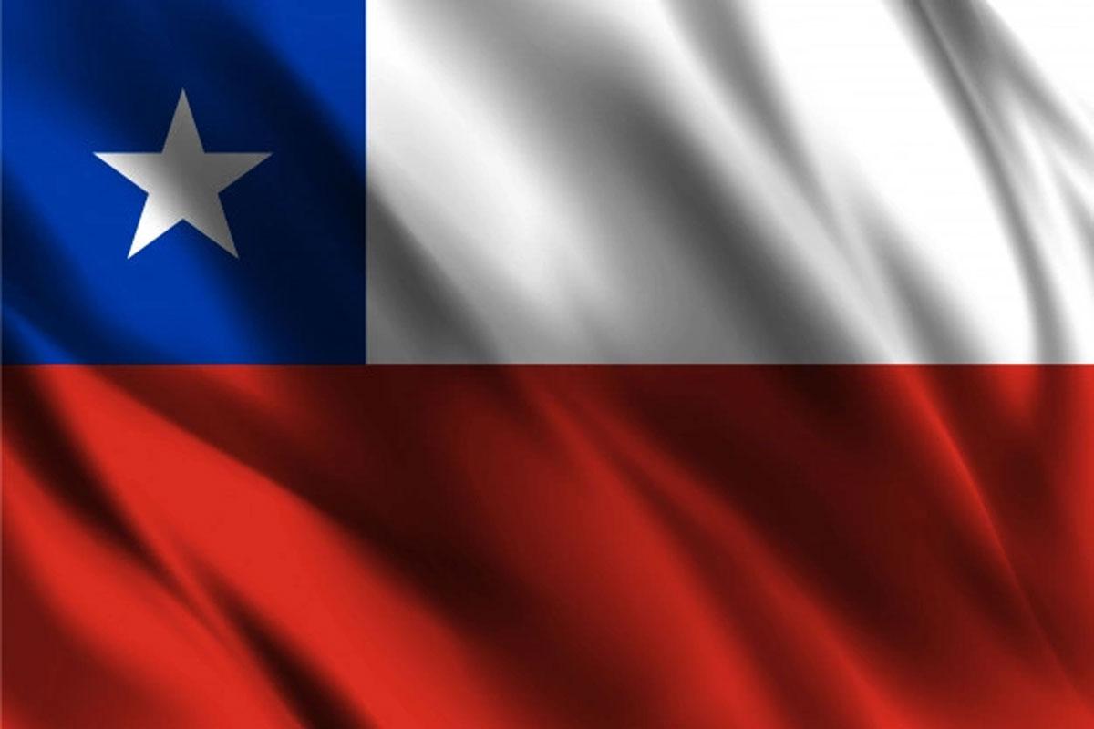 اخذ ویزا شیلی
