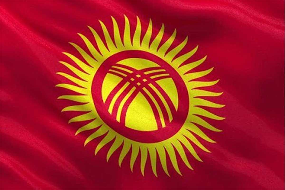 سرمایه گذاری در قرقیزستان