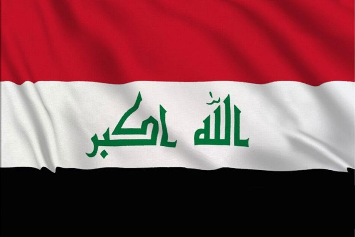 افتتاح حساب بانکی در عراق