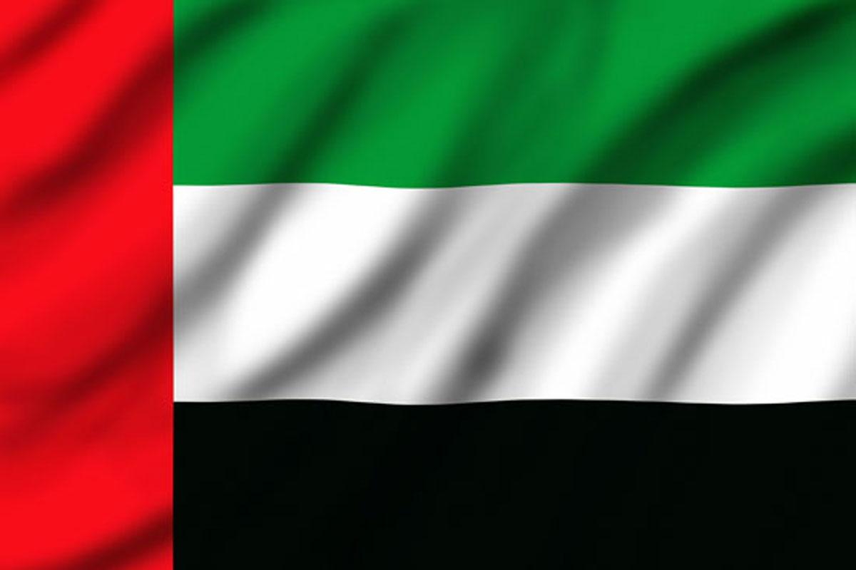 Untitled 1 146 - افتتاح حساب بانکی در امارات