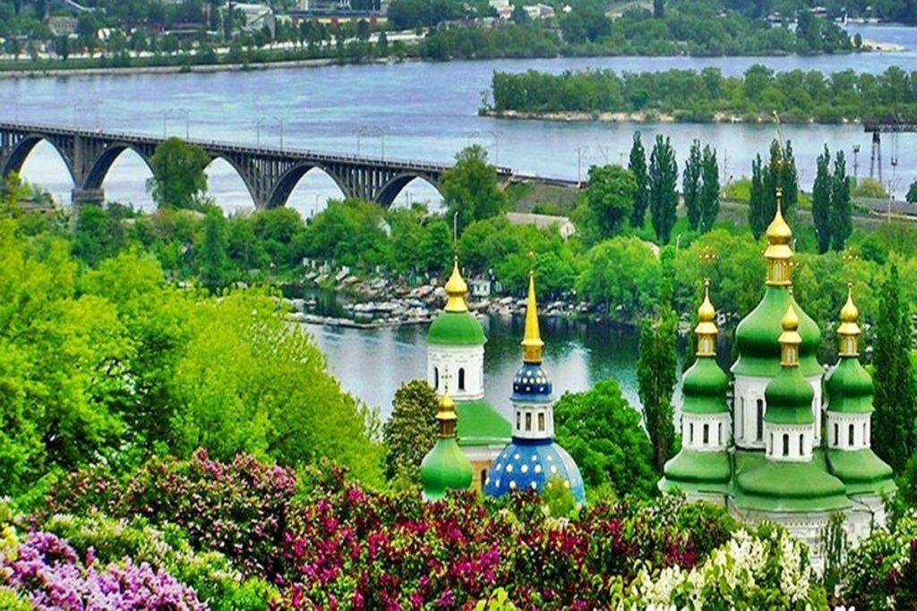 افتتاح حساب بانکی در اوکراین