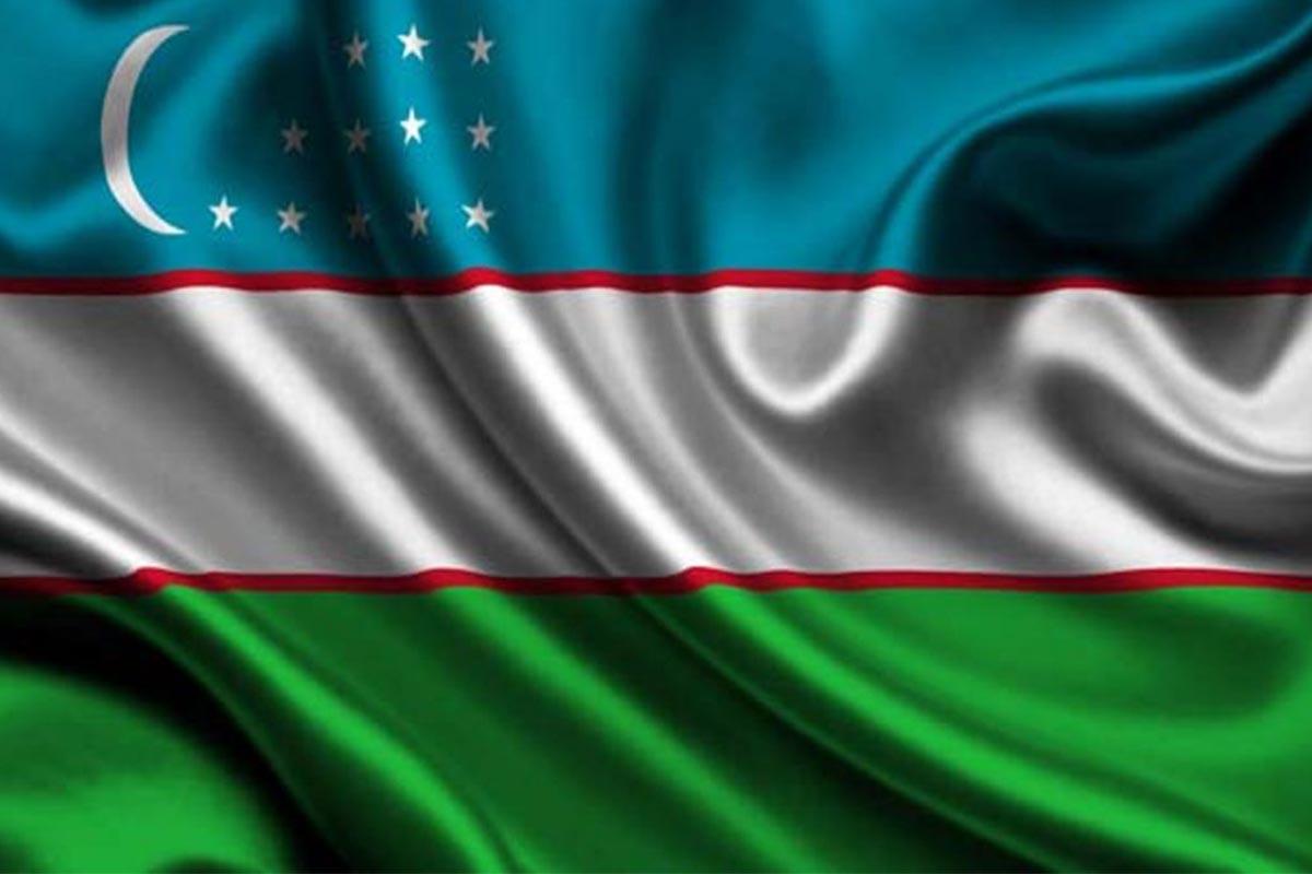 سرمایه گذاری در ازبکستان