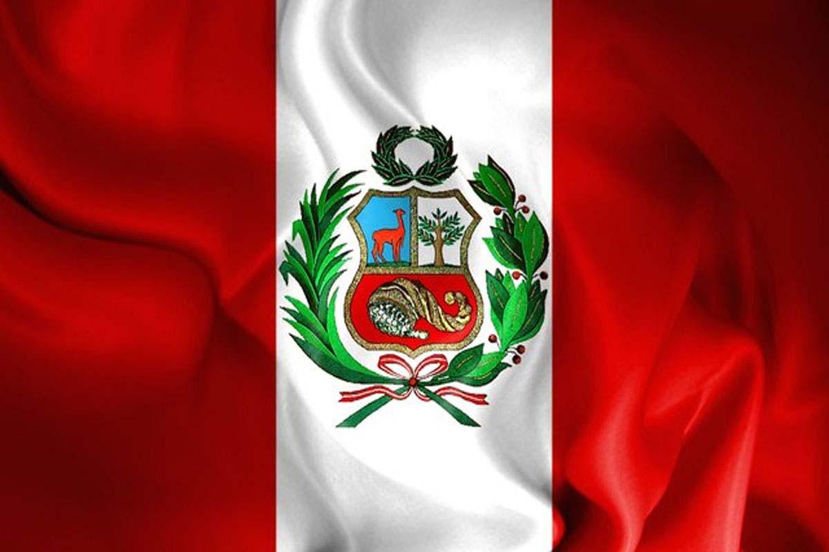 سرمایه گذاری در پرو