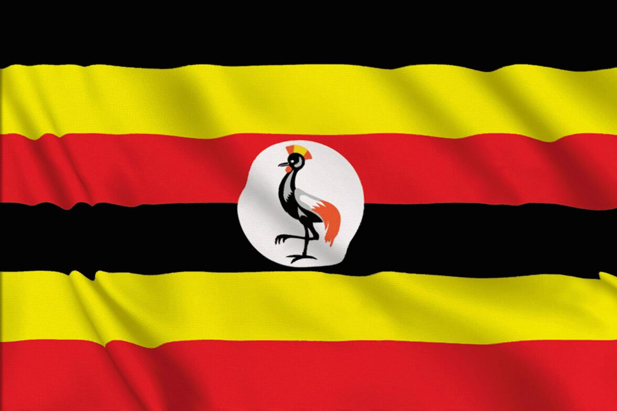 ثبت شرکت در کشور اوگاندا