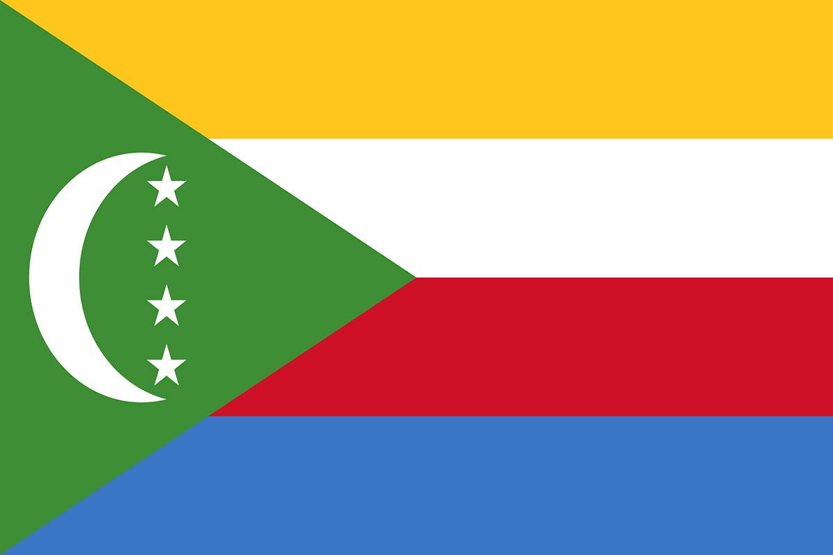ثبت شرکت در کشور کومور