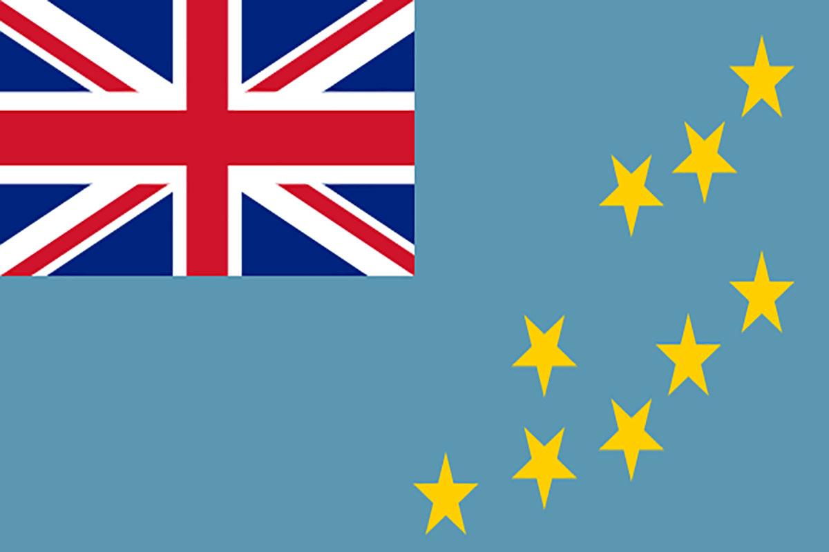 ثبت شرکت در کشور تووالو