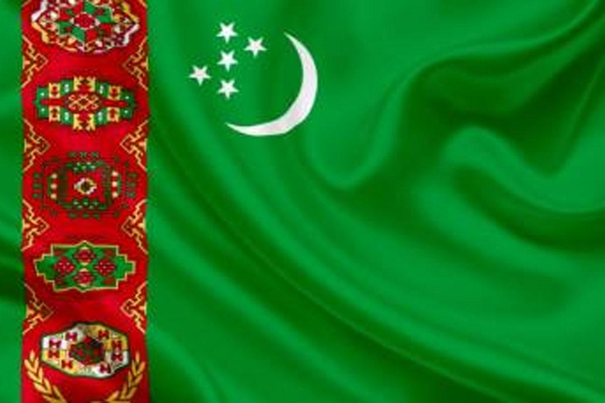 تحصیل در کشور ترکمنستان