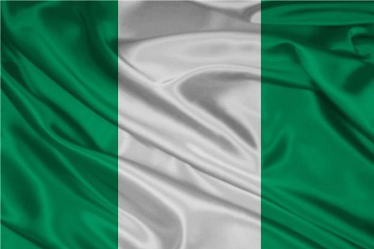 تحصیل در کشور نیجریه