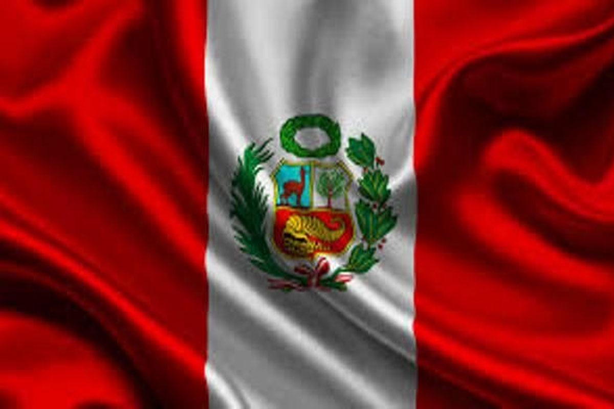 تحصیل در کشور پرو
